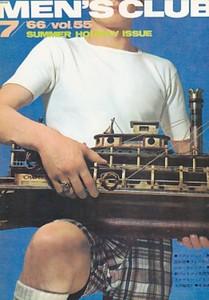 1966 7 1.jpg