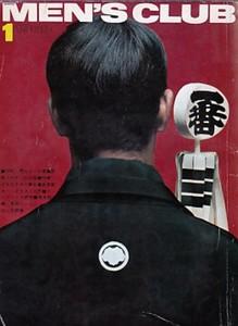 1968 1.jpg