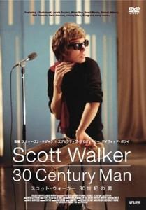 30 century man.jpg