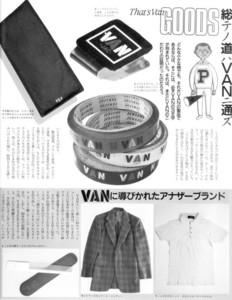 60's Style.jpg
