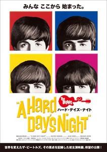 A Hard Day's Night.jpg
