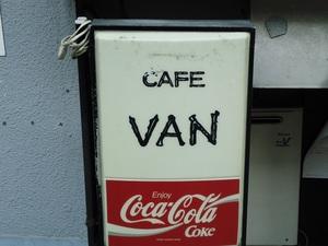 Cafe VAN.JPG