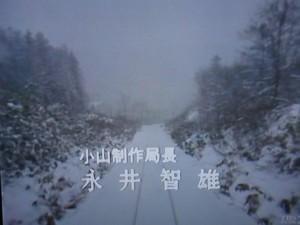 たとえば、愛 雪景色.jpg