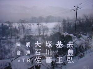 たとえば、愛 雪景色 A.jpg