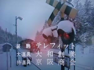 たとえば、愛 雪景色 B.jpg