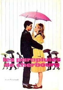 シェルブールの雨傘.jpg