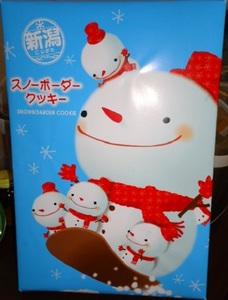 スノーボーダークッキー A.jpg