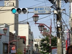 根津神社入口.JPG