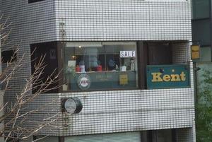 Kent Shop AOYAMA.JPG