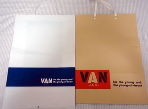 VAN BAG.jpg
