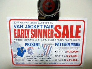 VAN EARLY SUMMER SALE.jpg