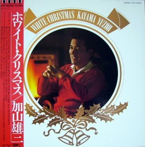 WHITE CHRISTMAS KAYAMA YUZOH.jpg