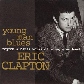 Young Man Blues.jpg