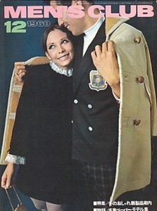 1968 12 1.jpg