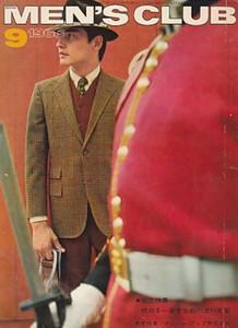 1968 9 1.jpg