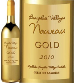 BEAUJOLAIS-VILLAGES NOUVEAU GOLD.jpg