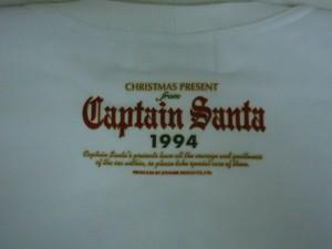 Caputein Santa B.jpg