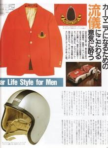 Car Life Style For Men.jpg