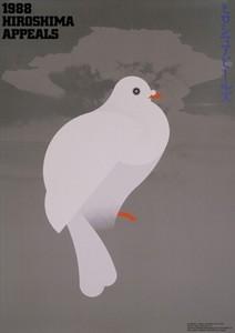 一羽の白い鳩 1988.jpg