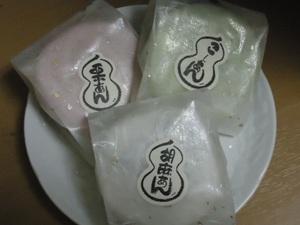 彩り最中.JPG