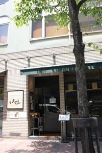 ICHIKOSHI.jpg