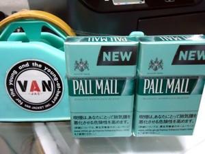 PALL MALL.jpg