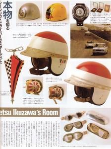 Tetsu Ikuzawa.jpg
