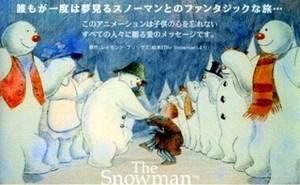 The Snowman a.jpg