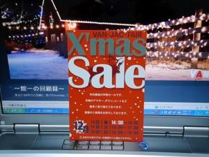 VAN X'mas Sale 2013.jpg