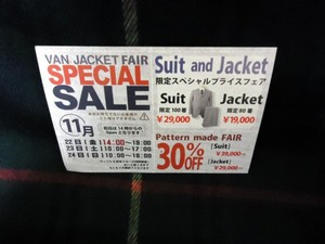 VANJACKET FAIR.jpg